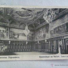Postales: DIVISION AZUL :POSTAL DE RUSIA CON TEXTO DE TELEGRAMA ENVIADO DE LA 4ª ESCUADRILLA AZUL A LA 5ª,1944. Lote 52348805