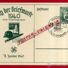 Postales: POSTAL ALEMANIA NAZI , ADOLF HITLER, II GUERRA MUNDIAL , 1940 , ORIGINAL , ZZ16. Lote 53767446