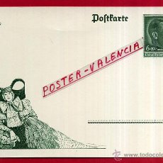 Postales: POSTAL ALEMANIA NAZI , ADOLF HITLER, II GUERRA MUNDIAL , ORIGINAL , ZZ29. Lote 53767672