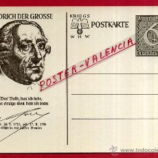 Postales: POSTAL ALEMANIA NAZI , ADOLF HITLER, II GUERRA MUNDIAL , ORIGINAL , ZZ41. Lote 53767847