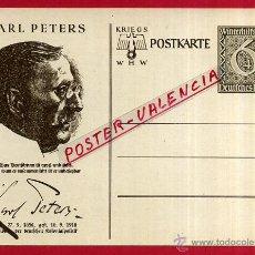 Postales - POSTAL ALEMANIA NAZI , ADOLF HITLER, II GUERRA MUNDIAL , ORIGINAL , ZZ42 - 53767859