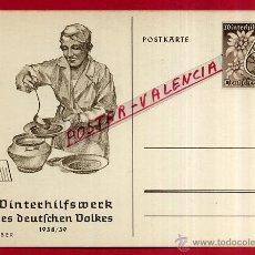 Postales: POSTAL ALEMANIA NAZI , ADOLF HITLER, II GUERRA MUNDIAL , ORIGINAL , ZZ43. Lote 53767877