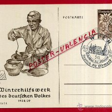 Postales: POSTAL ALEMANIA NAZI , ADOLF HITLER, II GUERRA MUNDIAL , ORIGINAL , ZZ44. Lote 53767887