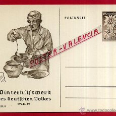 Postales: POSTAL ALEMANIA NAZI , ADOLF HITLER, II GUERRA MUNDIAL , ORIGINAL , ZZ45. Lote 53767896