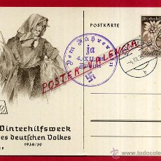Postales: POSTAL ALEMANIA NAZI , ADOLF HITLER, II GUERRA MUNDIAL , ORIGINAL , ZZ47. Lote 53767986