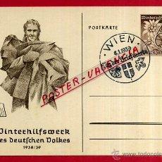 Postales: POSTAL ALEMANIA NAZI , ADOLF HITLER, II GUERRA MUNDIAL , ORIGINAL , ZZ48. Lote 53767994