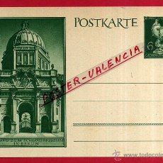 Postales: POSTAL ALEMANIA NAZI , ADOLF HITLER, II GUERRA MUNDIAL , ORIGINAL , ZZ52. Lote 53768083