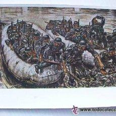 Postales: POSTAL DEL EJERCITO ALEMAN . RECUERDO DE LA DIVISION AZUL. Lote 54948054