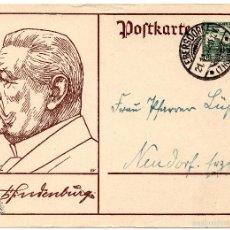 Postales: TARJETA POSTAL ALEMANA, FECHADA EN 1932 - III REICH. Lote 55335466