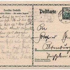 Postales: TARJETA POSTAL ALEMANA, FECHADA EN 1931 - III REICH. Lote 56805922