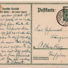 Postales: TARJETA POSTAL ALEMANA, FECHADA EN 1932 - III REICH. Lote 56806059