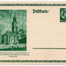 Postales: TARJETA POSTAL ALEMANA - III REICH. Lote 56806169