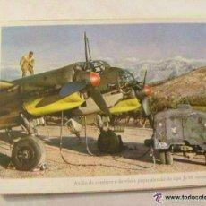 Postales: POSTAL DEL EJERCITO ALEMAN : AVIACION , AVION JU 88 . PROPAGANDA NAZI PARA PORTUGAL. Lote 57519607