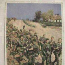 Postales: POSTAL DEL EJERCITO ALEMAN : EN MARCHA PARA EL FRENTE . RECUERDO DIVISION AZUL. Lote 57874708