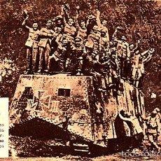 Postales: POSTAL IMPERIAL TROPAS ALIADAS SOBRE TANQUE CAPTURADO ALEMAN -2ª GUERRA MUNDIAL. Lote 57972857