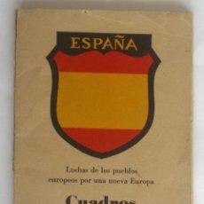 Cartes Postales: CONJUNTO DE 12 POSTALES CON FUNDA, CUADROS DE LA DIVISION AZUL, ESPAÑA LUCHA DE LOS PUEBLOS EUROPEOS. Lote 62146612