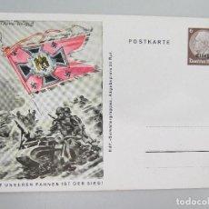 Postales: POSTAL ALEMANIA III REICH. 2ª GUERRA MUNDIAL. BANDERA - MOTO SIDECAR . Lote 68641561