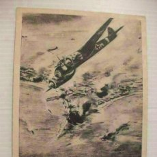 Postales: POSTAL DE LA AVIACION ALEMANA: BOMBARDEO DE LOS JU-88. RECUERDO DE VETERANO DIVISION AZUL.. Lote 71622423