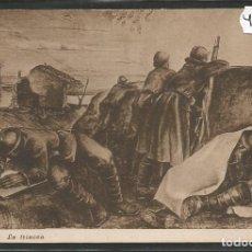 Postales: POSTAL ASOCIZIONE NAZIONALE MUTILATI E INVALIDI GUERRA -VER REVERSO -(47.081). Lote 81939700