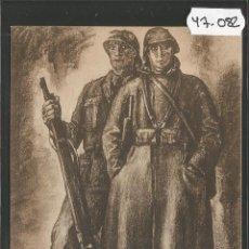Postales: POSTAL ASOCIZIONE NAZIONALE MUTILATI E INVALIDI GUERRA -VER REVERSO -(47.082). Lote 81939756
