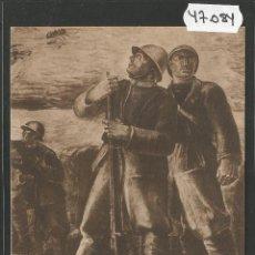 Postales: POSTAL ASOCIZIONE NAZIONALE MUTILATI E INVALIDI GUERRA -VER REVERSO -(47.084). Lote 81939904