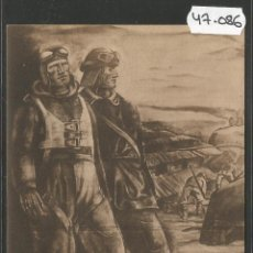 Postales: POSTAL ASOCIZIONE NAZIONALE MUTILATI E INVALIDI GUERRA -VER REVERSO -(47.086). Lote 81940052
