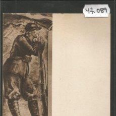 Postales: POSTAL ASOCIZIONE NAZIONALE MUTILATI E INVALIDI GUERRA -VER REVERSO -(47.089). Lote 81940392