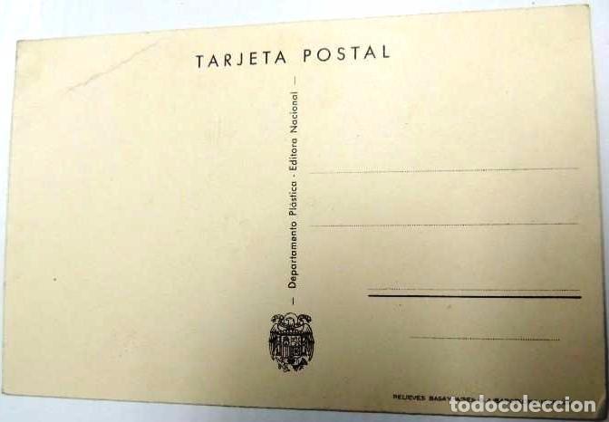 Postales: TARJETA POSTAL ESCUDO ARRIBA ESPAÑA - Foto 2 - 83623192