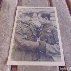 Postales: TARJETA POSTAL ORIGINAL DE LA DIVISION AZUL COMPAÑEROS DE ARMAS DE AYER Y HOY. Lote 87213380