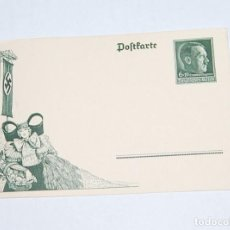 Postales: POSTKARTE EPOCA TERCER REICH ALEMAN. Lote 90093492