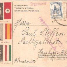 Cartes Postales: POSTAL FRANCO HITLER Y MUSSOLINI COLABORACIÓN SEGUNDA GUERRA MUNDIAL ENVIADO DESDE SEVILLA ALEMANIA. Lote 96246875