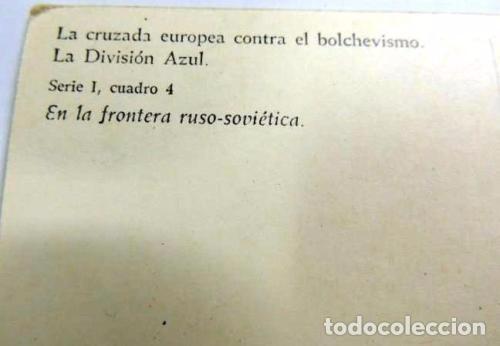 Postales: CRUZADA EUROPEA CONTRA EL BOLCHEVISMO - Foto 2 - 97621559