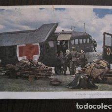 Postales: POSTAL SEGUNDA GUERRA MUNDIAL -II GUERRA MUNDIAL -ORIGINAL-CARL WERNER-VER REVERSO-(50.740). Lote 101394355