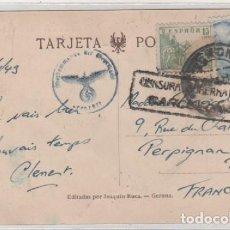 Postales: POSTAL DE GERONA CON CENSURA MILITAR DE BARCELONA Y MATESELLO ALEMAN ÉPOCA NAZI. . Lote 103659435