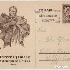 Postales: III REICH, 1938/39, ENTERO POSTAL, DEUTSCHES REICH POSTKARTE WINTERHILFSWERK DES DEUTSCHEN VOLKES. C. Lote 103975283