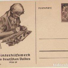 Postales: III REICH, 1938/39, ENTERO POSTAL, DEUTSCHES REICH POSTKARTE WINTERHILFSWERK DES DEUTSCHEN VOLKES. C. Lote 103975579