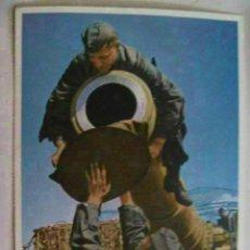 Postales: POSTAL DEL EJERCITO ALEMAN : ARTILLERIA . PROPAGANDA NAZI PARA PORTUGAL. Lote 106583175