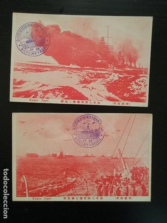 LOTE DOS POSTALES MARINA JAPONESA AÑOS TREINTA SEGUNDA GUERRA MUNDIAL (Postales - Postales Temáticas - II Guerra Mundial y División Azul)