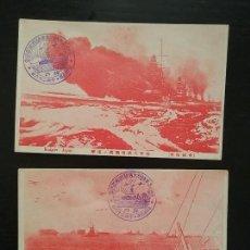Postales: LOTE DOS POSTALES MARINA JAPONESA AÑOS TREINTA SEGUNDA GUERRA MUNDIAL. Lote 108880803