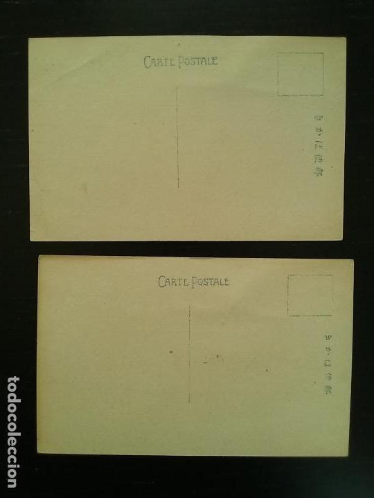 Postales: Lote dos postales marina japonesa años treinta segunda guerra mundial - Foto 2 - 108880803