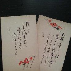 Postales: LOTE DOS POSTALES JAPONESAS CONMEMORATIVAS DEL PACTO TRIPARTITO 1940 JAPÓN ALEMANIA ITALIA. Lote 108881179
