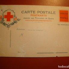 Postales: POSTAL DE GUERRA. Lote 109109799