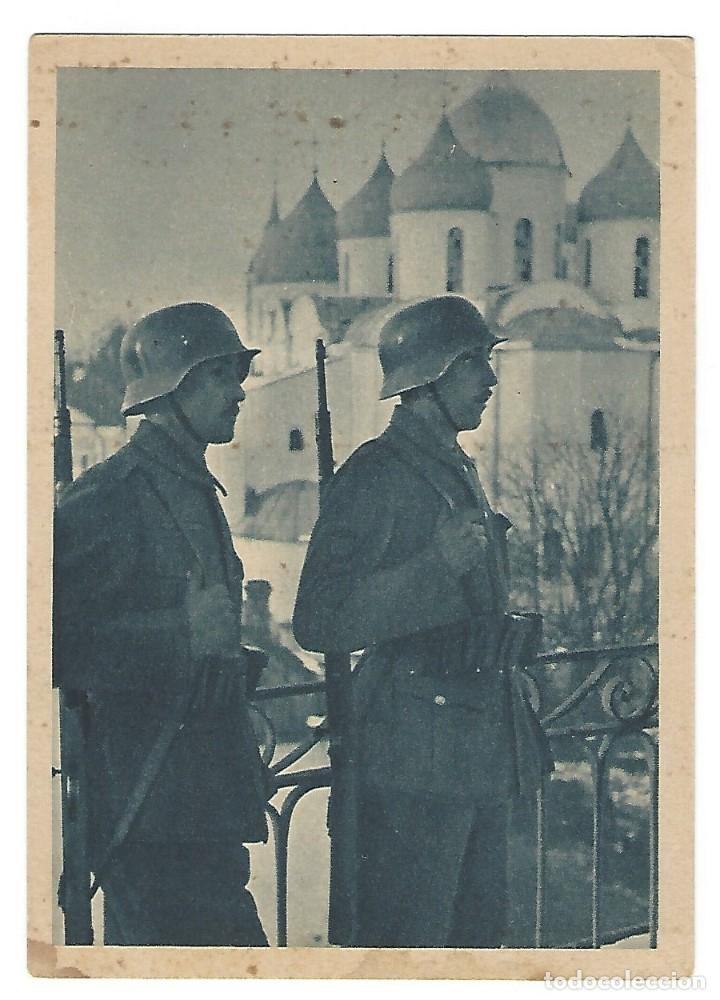 DIVISIÓN AZUL (Postales - Postales Temáticas - II Guerra Mundial y División Azul)