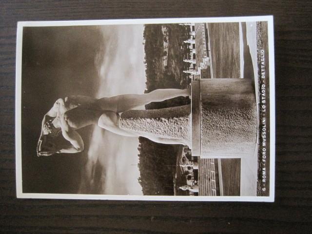 Postales: ENVOLTORIO CONTENIENDO 11 POSTALES ORIGINALES ANTIGUAS FORO MUSSOLINI - VER FOTOS - (52.141) - Foto 17 - 113286303