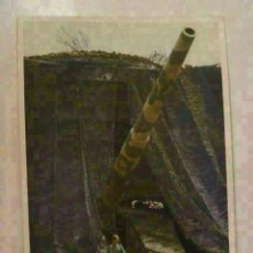Postales: POSTAL DEL EJERCITO ALEMAN : ARTILLERIA PESADA LINEA ATLANTICO. PROPAGANDA NAZI PARA PORTUGAL. Lote 129446723