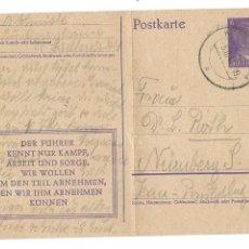Postales: POSTAL CIRCULADA EN LA ALEMANIA NAZI EN FECHA 5 DE NOVIEMBRE DE 1944. Lote 136930570