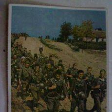 Postales: POSTAL DEL EJERCITO ALEMAN : EN MARCHA PARA EL FRENTE . PROPAGANDA NAZI PARA PORTUGAL. Lote 151671298