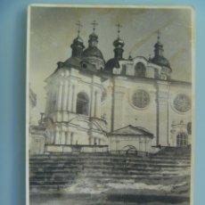 Postales: DIVISION AZUL : POSTAL DE MINSK ( RUSIA ) RECUERDO DE CAMARADA ALEMAN DE DIVISIONARIO ESPAÑOL. 1944. Lote 155135334