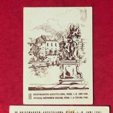 Postales: LOTE DE POSTALES PROPAGANDÍSTICAS DEL TERCER REICH . ORIGINAL DE ÉPOCA. Lote 159388034