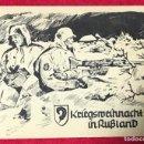 Postales: POSTAL NAVIDADES 1943 EN RUSIA, PROPAGANDÍSTICA DEL TERCER REICH . ORIGINAL DE ÉPOCA. Lote 159455902
